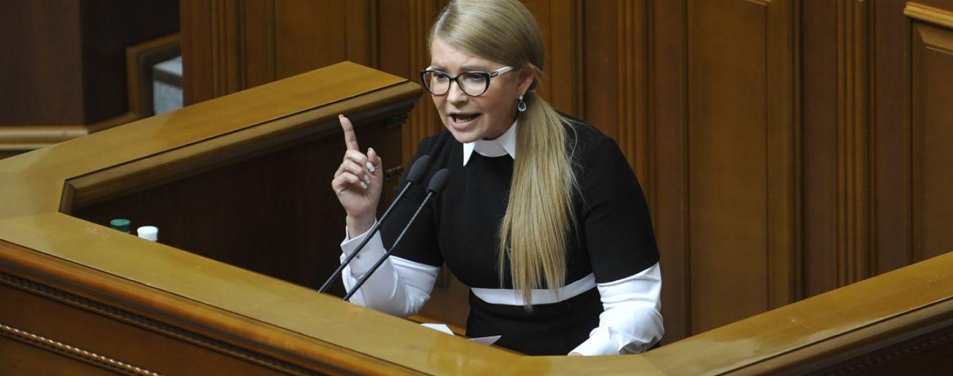Тимошенко піде до КСУ зупиняти ринок землі