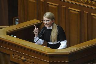Тимошенко пойдет в КСУ останавливать рынок земли