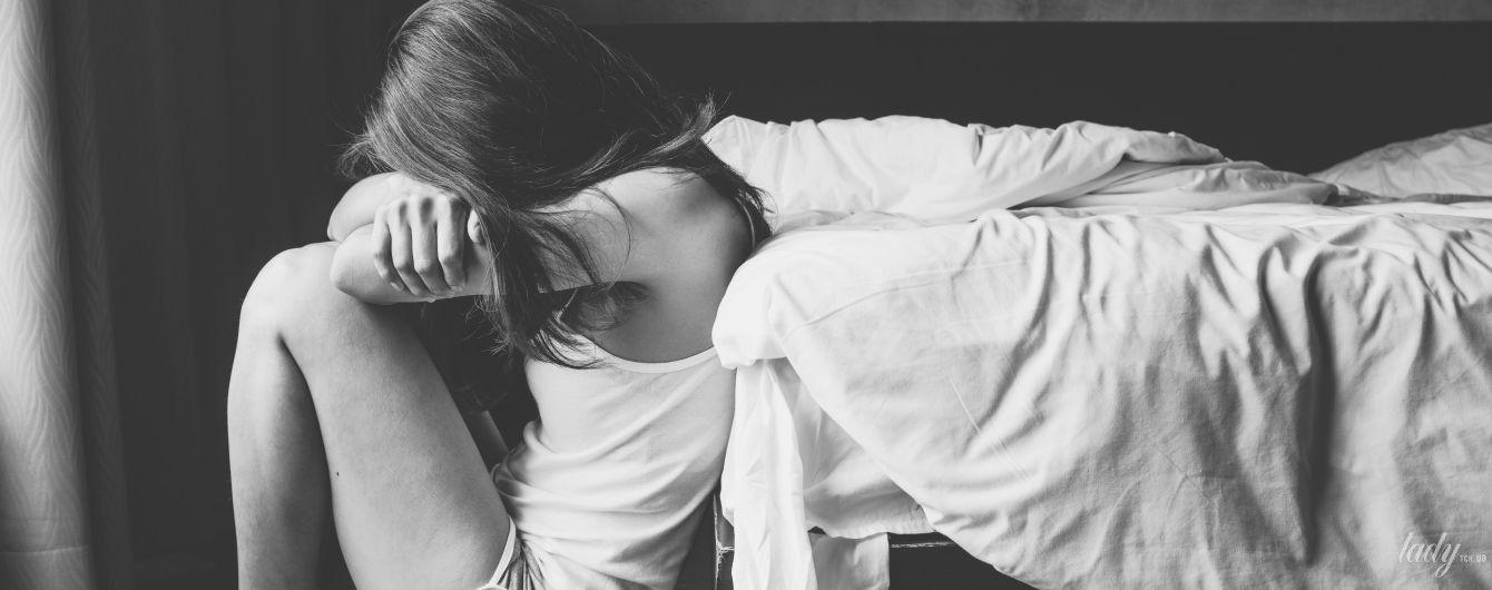 Депресивні стани у підлітків: з чим вони пов'язані і як з ними впоратися