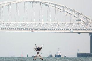 В МИД Украины отреагировали на освобождение захваченных в Керченском проливе кораблей