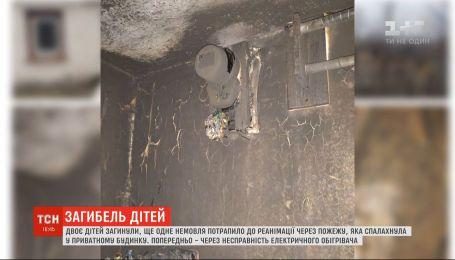 Пожежа у приватному будинку на Черкащині: двоє дітей загинули, немовля - у лікарні