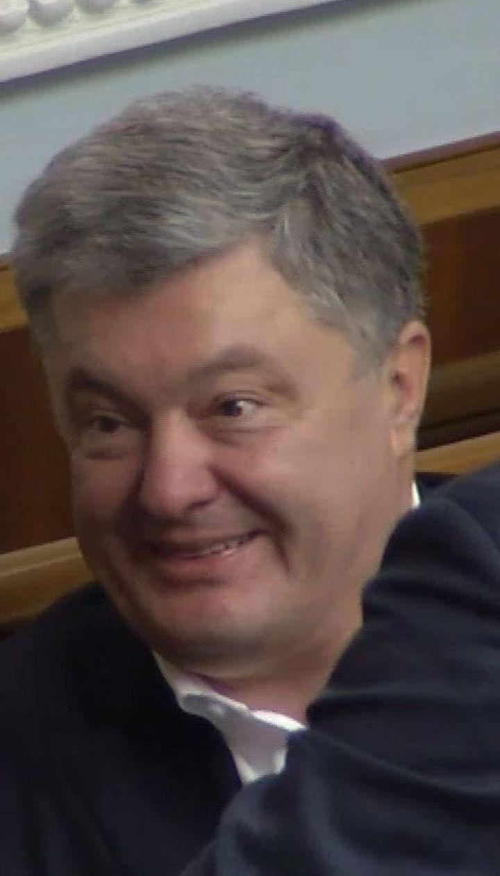 ГБР направило в ГПУ проект сообщение о подозрении Порошенко