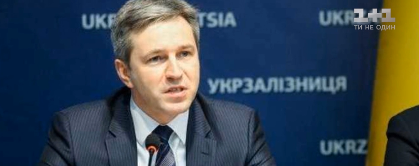 """В деле главы """"Укрэксимбанка"""" фигурируют Порошенко, Ложкин и Филатов"""