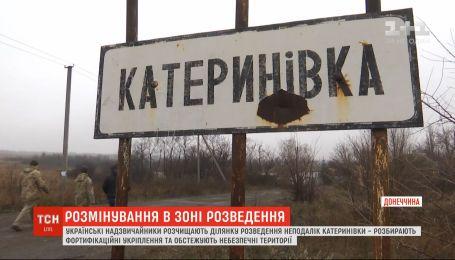 Українські надзвичайники розчищають ділянку розведення неподалік Катеринівки