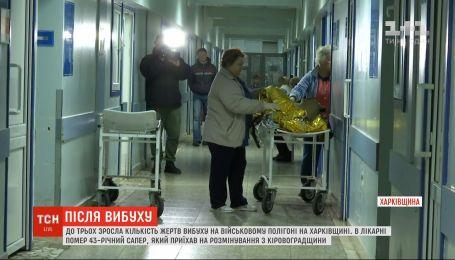 В Охтирці попрощаються з двома військовими, які загинули під час вибухів у Балаклії