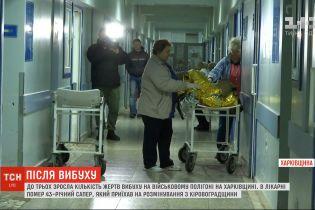 В Ахтырке попрощаются с двумя военными, которые погибшли во время взрывов в Балаклее
