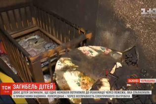 В Черкасской области при пожаре в частном доме заживо сгорели двое детей