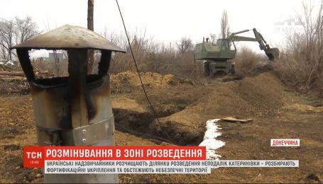 Украинские чрезвычайники неподалеку Катериновки обследуют потенциально опасные территории
