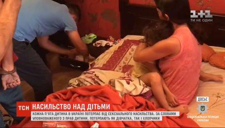 Каждый пятый ребенок в Украине страдает от сексуального насилия - Кулеба
