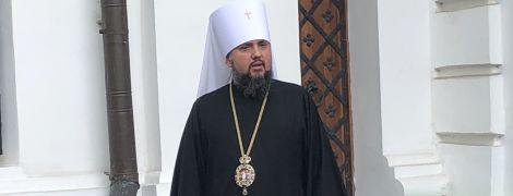 Митрополит Епифаний призвал Кабмин защитить крымскую епархию ПЦУ