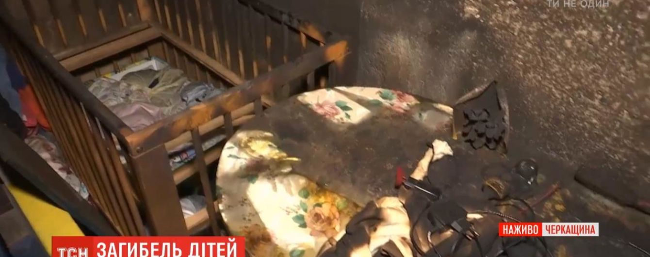 Младенца, который выжил в пожаре в Черкасской области, находится в тяжелом состоянии. Девочке пересадят кожу