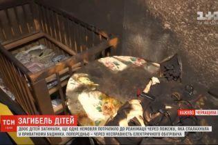 В Черкасской области попрощались с детьми, которые во время пожара задохнулись угарным газом