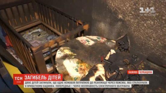 Немовля, яке вижило у пожежі на Черкащині, перебуває у важкому стані. Дівчинці пересадять шкіру