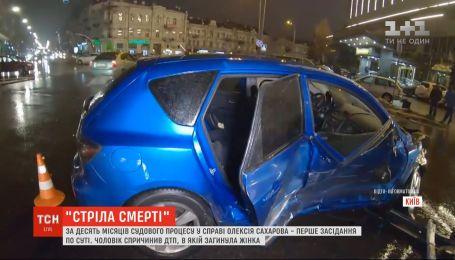В Киеве суд перенес заседание по смертельному ДТП на проспекте Победы