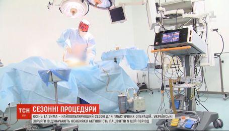 Спрос на пластические операции: что зачастую улучшают себе украинские женщины