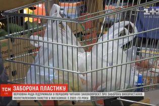 В Украине ограничат использование пластиковых пакетов