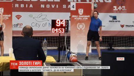 Украинская полицейская, школьница и две студентки стали чемпионками мира по гиревому спорту