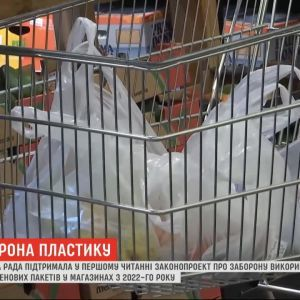 В Украине запретят использование пластиковых пакетов: есть ли альтернатива полиэтилену