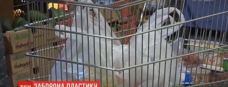 В Україні заборонять використання пластикових пакетів: чи є альтернатива поліетилену