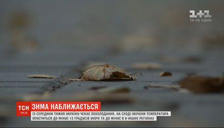 До -13 градусів: в Україну суне похолодання
