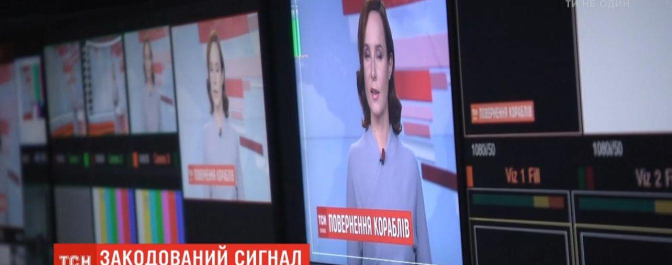 Від 2020 року сигнал популярних українських каналів буде закодовано: як далі дивитися телебачення через супутник