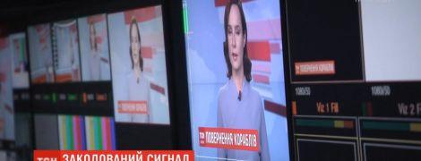 С 2020 года сигнал популярных украинских каналов будет закодировано: как дальше смотреть телевидение через спутник