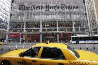 #KyivNotKiev. Американське видання The New York Times перейшло на коректну назву столиці України
