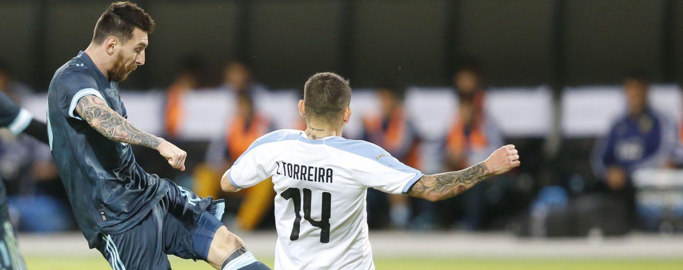 Гол Мессі у компенсований час врятував Аргентину від поразки в матчі з Уругваєм