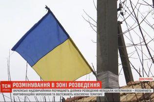 На Луганщине украинский боец получил ранение от гранаты, которую сбросил российский беспилотник
