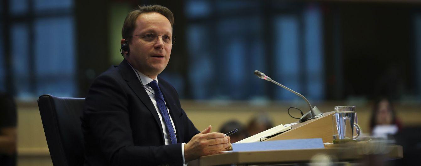 """Еврокомиссаром по соседству стал венгр. Каким будет его """"особое внимание"""" к Украине"""