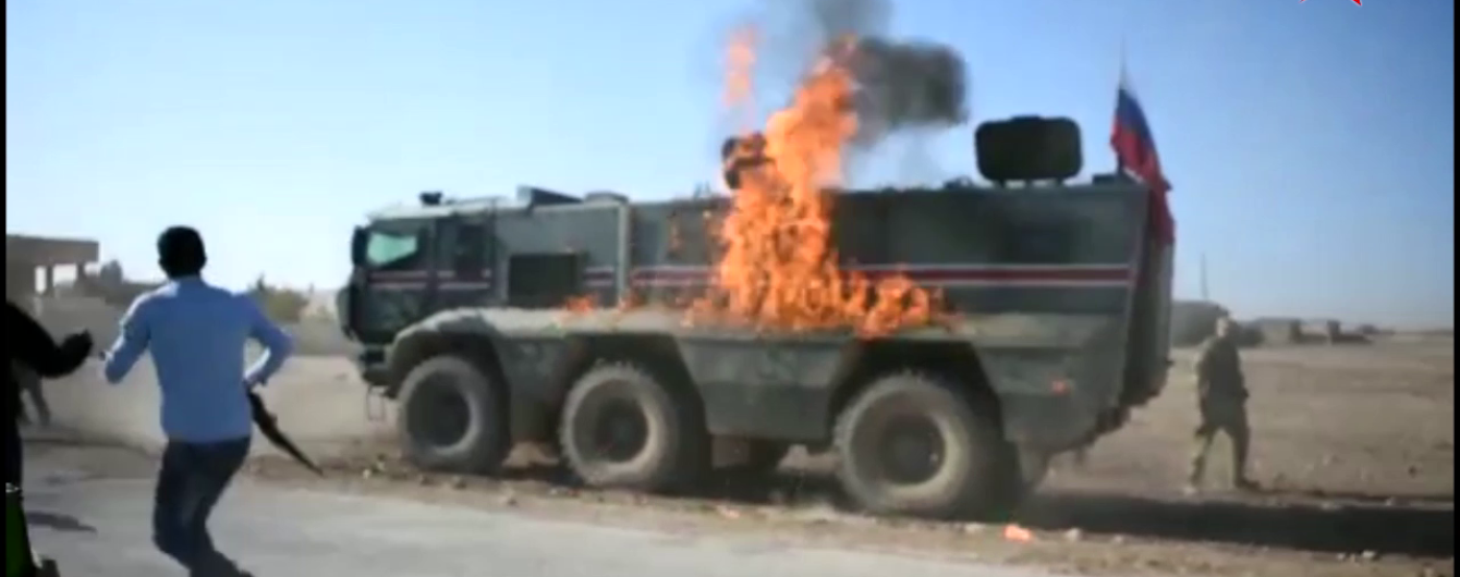 "В Сирии российский бронеавтомобиль забросали камнями и ""коктейлями Молотова"". Опубликовано видео"