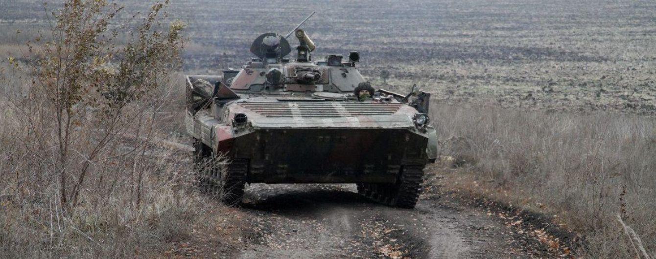 Военные Нацгвардии продвинулись вперед вблизи Горловки