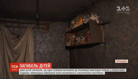 Пожежа у приватному будинку на Черкащині: двоє хлопчиків загинули, немовля у реанімації