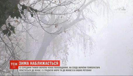 Синоптики віщують цього тижня в Україні мінусові температури