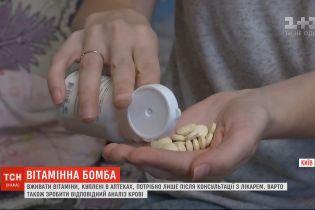 Виразка шлунка чи сечокам'яна хвороба: яку шкоду викликає передозування вітамінами