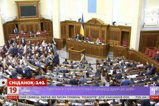 Сокращение Верховной Рады: что думают украинцы и сами парламентарии