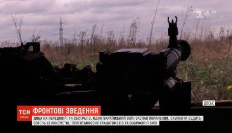 Один украинский воин получил ранение на передовой на Приазовье