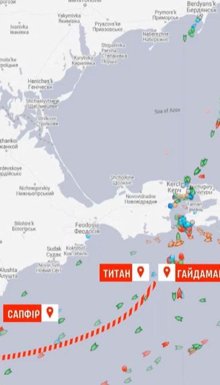 Українські кораблі, які Росія повернула, прибудуть до Одеси орієнтовно 20 листопада