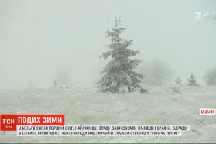 """Первый снег выпал в Бельгии: из-за непогоды чрезвычайники создали """"горячую линию"""""""