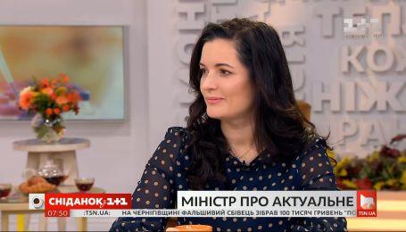 Зоряна Скалецкая рассказала о бюджете и реформах медицины, группах инвалидности, оптимизации больниц