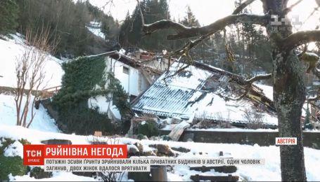Потужні зсуви ґрунту розтрощили три приватних будинки в Австрії – загинув чоловік