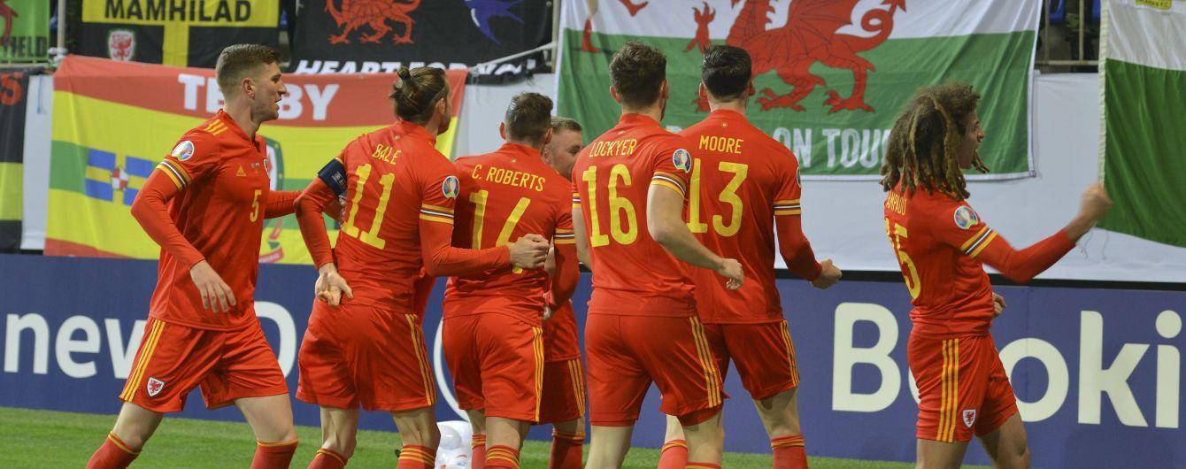 Последние матчи квалификации Евро-2020. Кто еще может выйти в финальный турнир