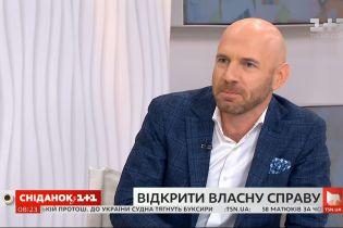 Как открыть собственное дело - бизнес-коуч Кирилл Куницкий