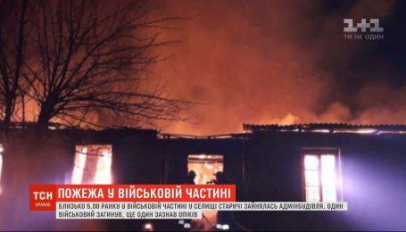 Пожежа сталась у військовій частині на Львівщині: один офіцер загинув