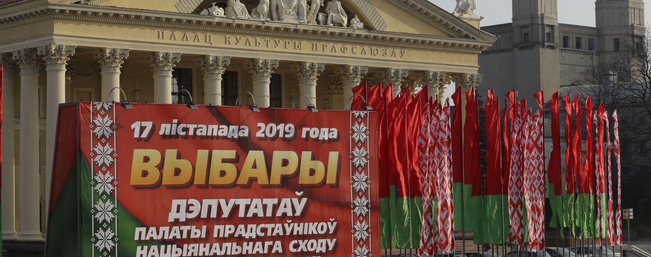 Голосування із присмаком фальшу: як минули парламентські вибори в Білорусі і чому вони стали найгіршими за останній час