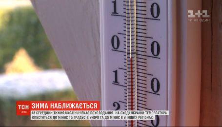 Коли в Україні настане морозна сніжна погода – прогноз