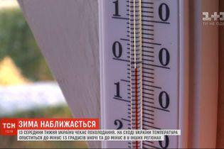 Когда в Украине наступит морозная снежная погода - прогноз
