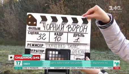 """Медична мелодрама """"Доктор Віра"""" та залаштунки зйомок """"Чорного ворона"""" - ТелеСніданок"""