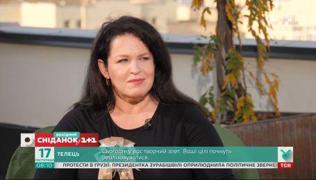 """""""Мужчины меня боялись"""": откровенное интервью с Русланой Писанкой"""