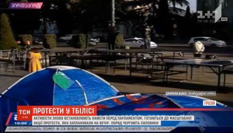 Протестное настроение в Грузии: активисты снова устанавливают палатки перед парламентом
